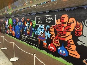 新宿駅地下