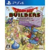 PS4版ドラクエビルダーズ