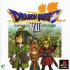 dq7